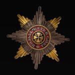 Звезда ордена Святого Владимира II степени