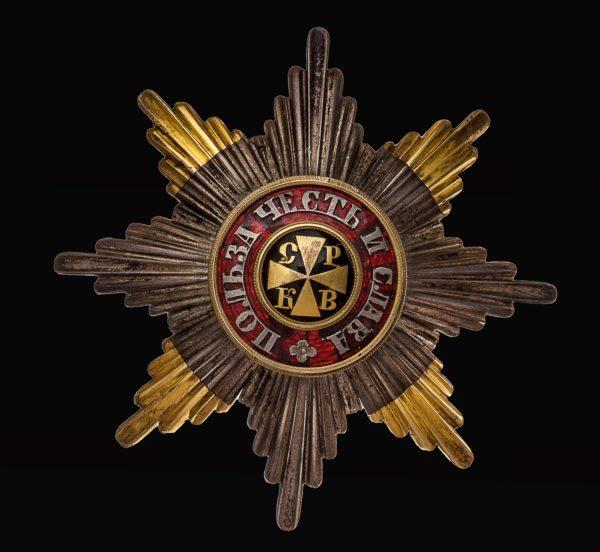 Звезда ордена Святого Владимира 2-й степени