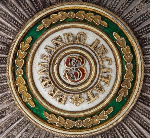 фрагмент звезды ордена Святого Станислава