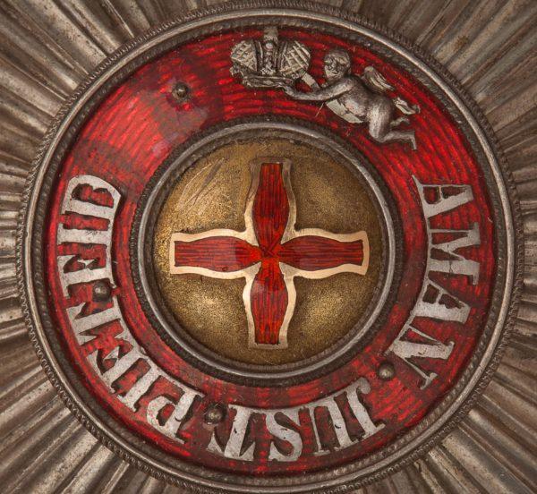 фрагмент ордена Святой Анны