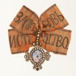 Знак ордена Святой Екатерины (малый крест) с бантом