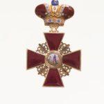 Знак ордена Святой Анны II степени «с короной»