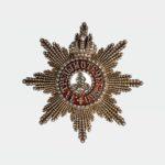 Звезда ордена Святого Александра Невского «алмазной огранки»