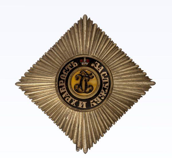 звезда ордена Святого Георгия 2-й степени