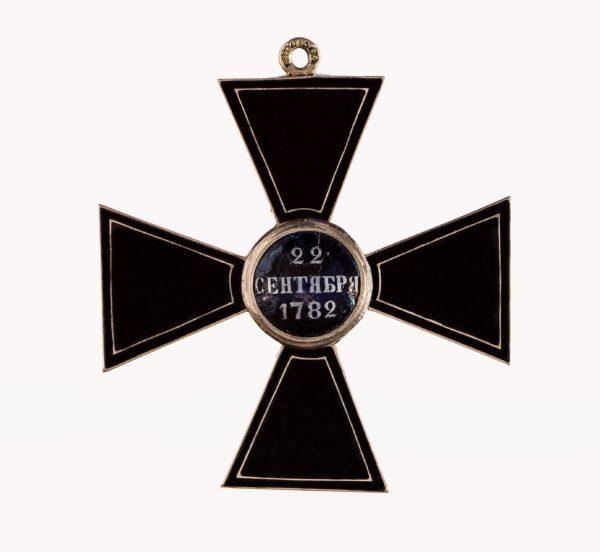 обратная сторона знака ордена Святого Владимира 2-й степени (темной эмали)