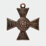 Знак ордена VIRTUTI MILITARI IVстепени