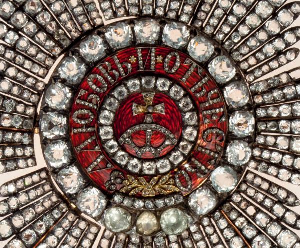 фрагмент Звезды ордена Святой Екатерины «с бриллиантами»