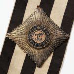 Звезда ордена Святого Георгия I степени